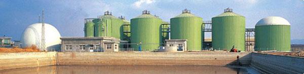 big biogas tanks