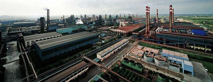 steel plant show